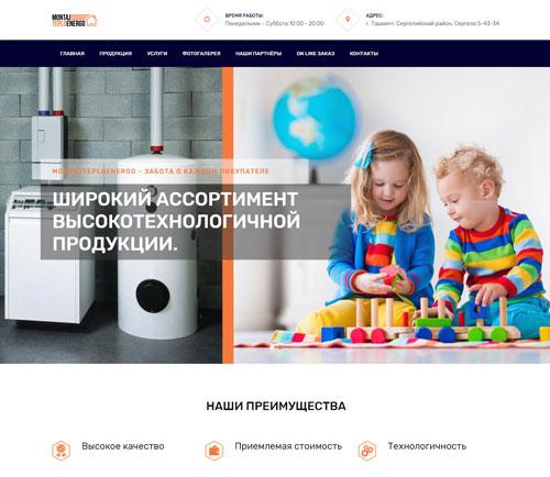 Профессиональная разработка сайтов в Ташкенте